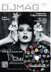 Журнал `DJMag` № 2 (71) - 2013