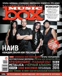 Журнал MUSIC BOX №1 за 2015 год